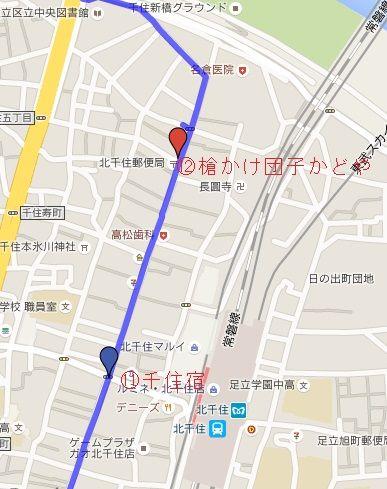 千住宿付近地図
