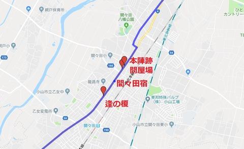 野々田宿地図1