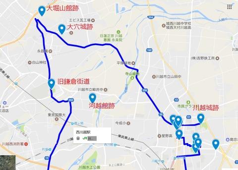 川越歴史ポタ1