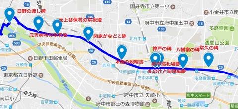 旧甲州街道(新宿高井戸)2