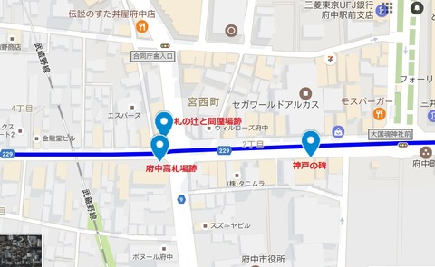 旧甲州街道(新宿高井戸)3