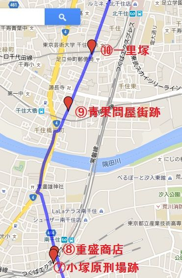 2旧日光街道日本橋~北千住