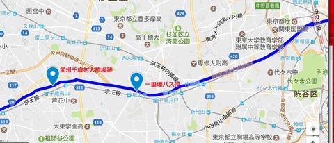 旧甲州街道(新宿高井戸)1