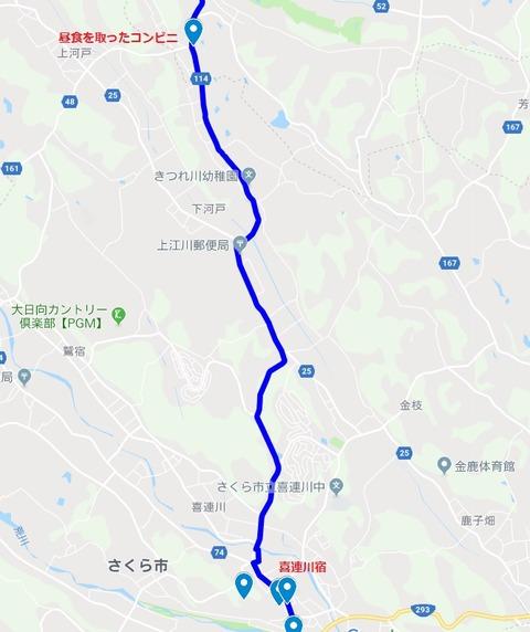喜連川宿~佐久山宿①