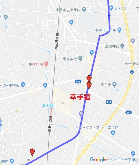 幸手宿地図1