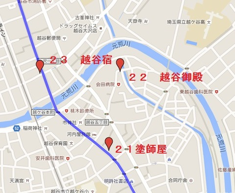 越谷宿付近地図