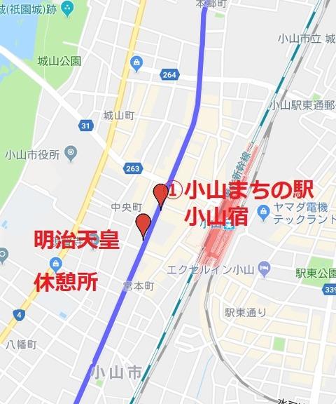 小山宿地図1