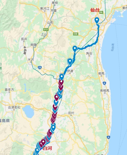 奥州街道(白河~仙台)