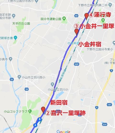 小金井宿地図1