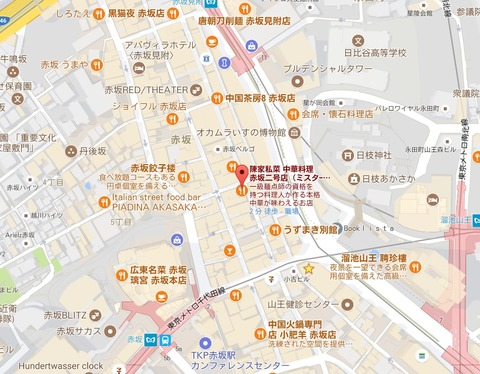 ミスター陳地図