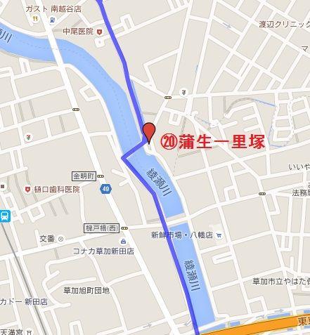 蒲生一里塚地図