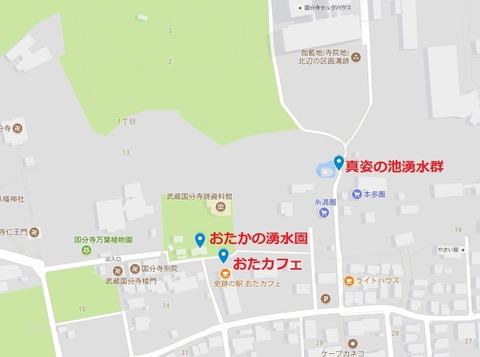 国分寺散策地図3