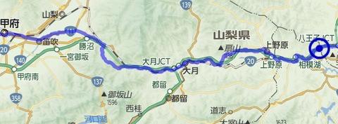 八王子~甲府地図1