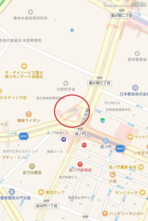 虎ノ門地図現代