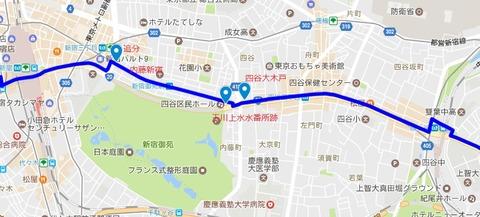 四谷~内藤新宿
