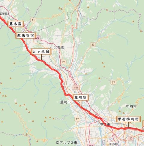 甲府宿~蔦木宿地図