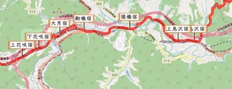 鳥沢宿~花咲宿地図