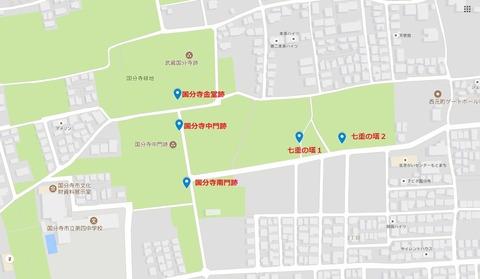 国分寺散策地図2