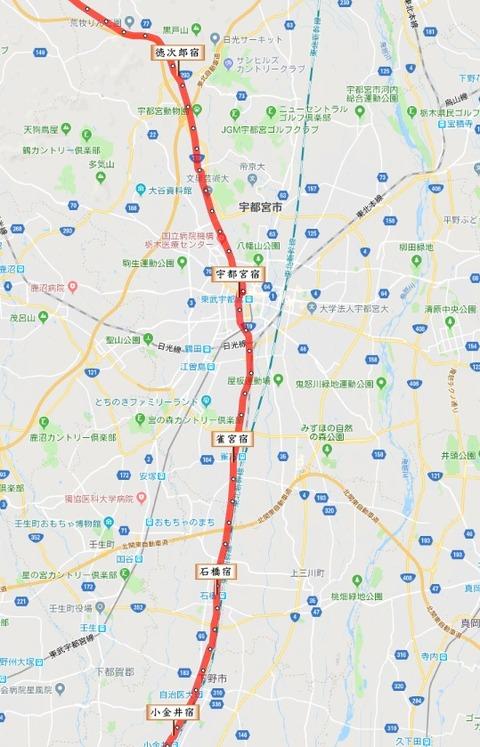 小金井宿~徳次郎宿