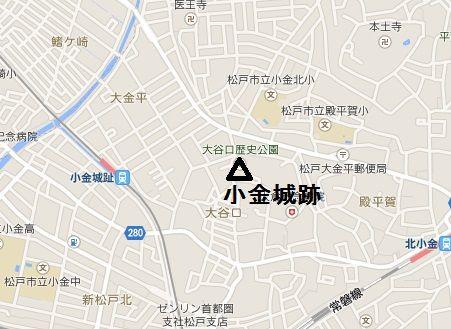 小金城地図