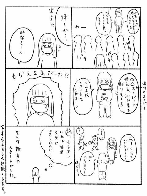 IMG_3178