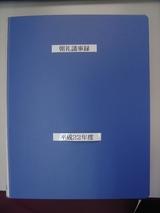 e32845f6.JPG