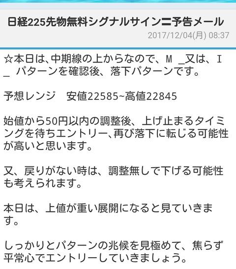 [画像:096e3807-s.jpg]