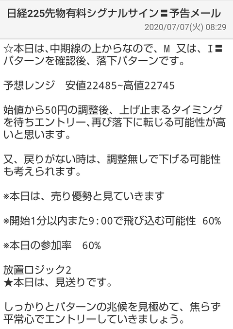 Screenshot_20200707-114110~2
