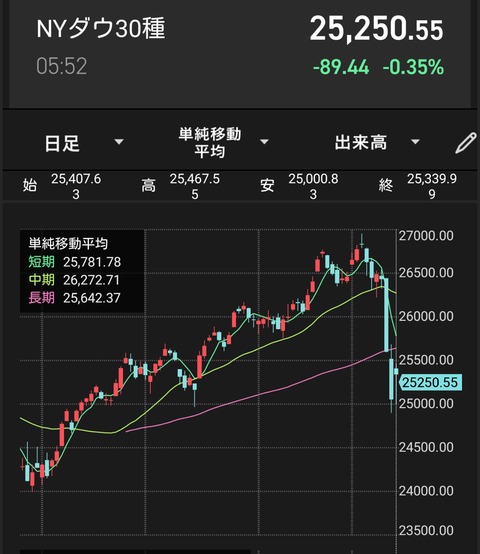 Screenshot_2018-10-16-07-29-45-1