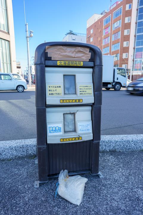 Hakodate-0722