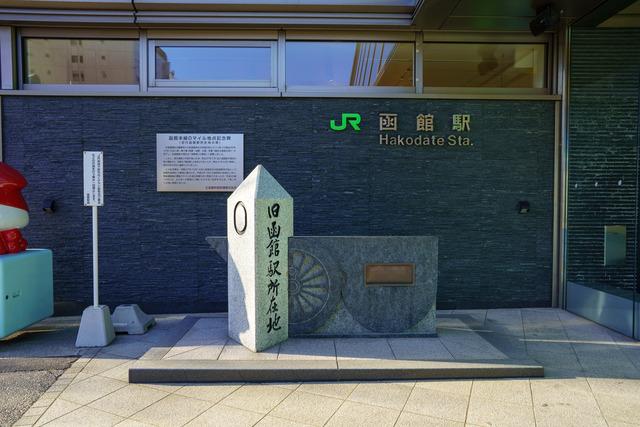 Hakodate-0724