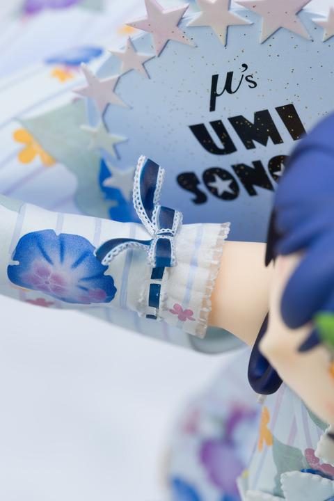 Umi-0067