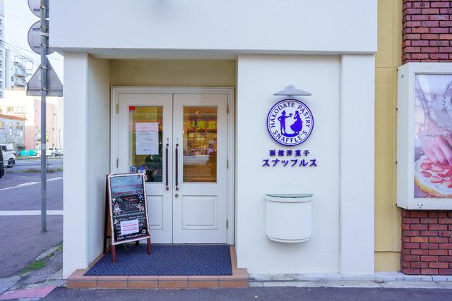 Hakodate-0723