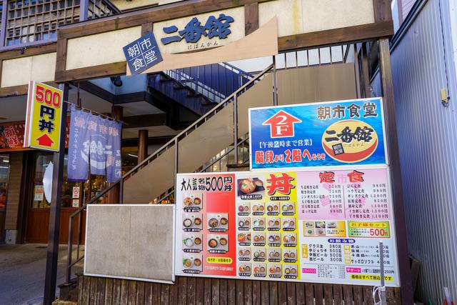 Hakodate-0682