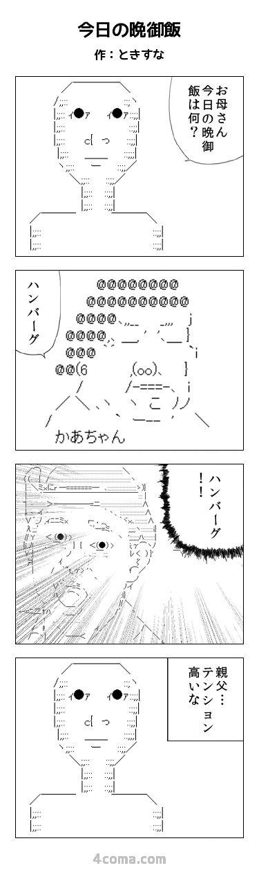 20160810_1648_dqpf
