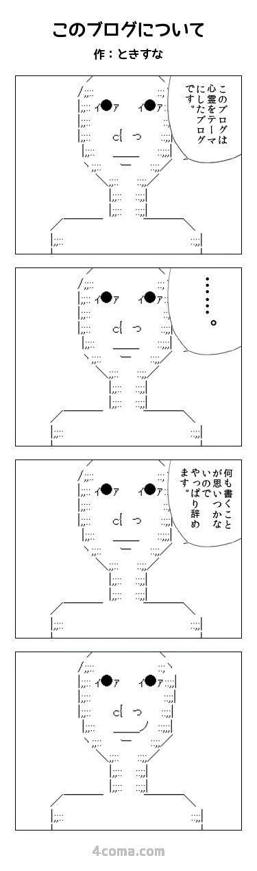 20160810_1414_vanq
