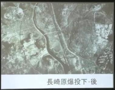 11 長崎原爆投下後