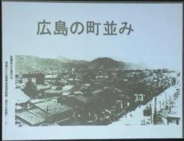 5 広島の町並み