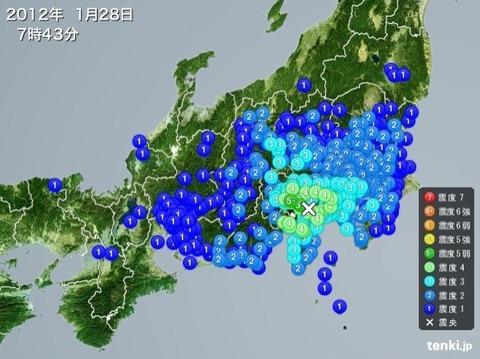 1月28日山梨震源