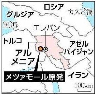 メツァモール原発地図
