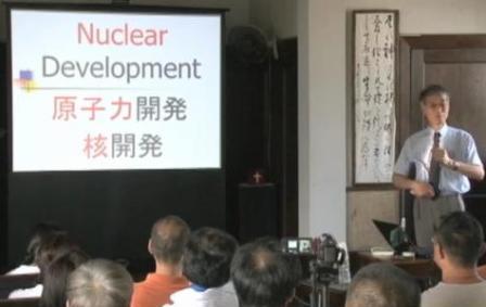 43 Nuclear Development核開発原子力開発追加