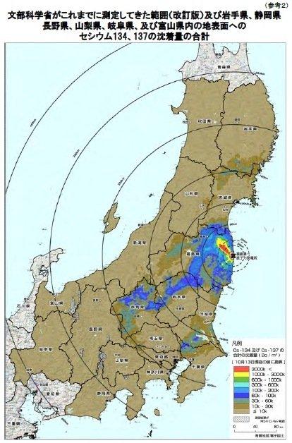11月11日 文科省線量マップ土壌