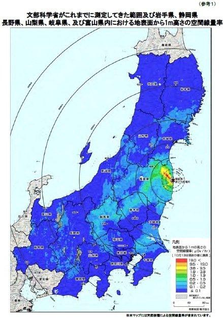 11月11日 文科省線量マップ空間線量
