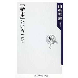 111017book