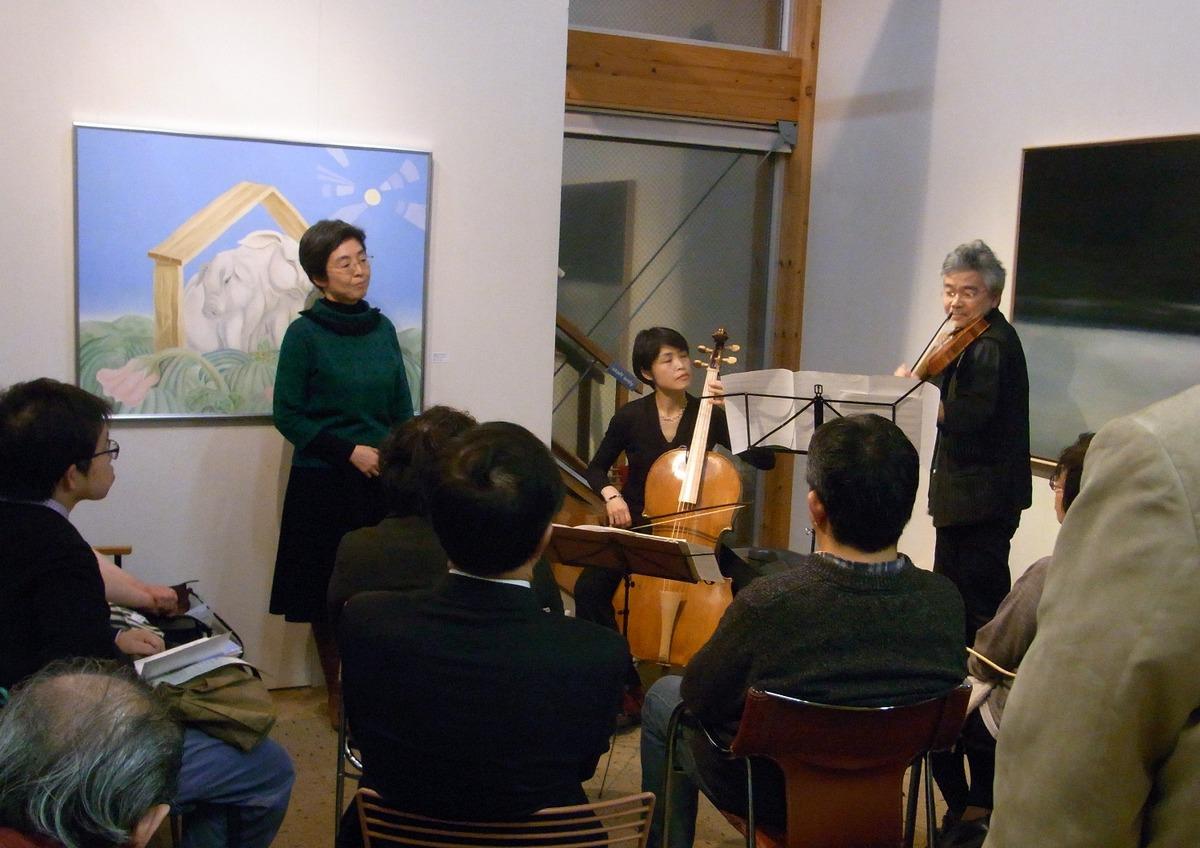 淡野弓子「2017ギャラリーコンサートのプログラムについて」