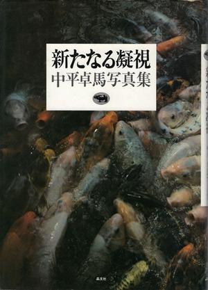 森本悟郎のエッセイ「その後」第41回