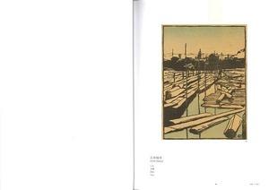 荒井由泰のエッセイ〜東京都現代美術館「百年の編み手たち」を見に行こう!