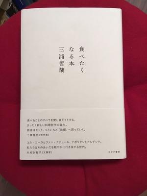 小国貴司のエッセイ「かけだし本屋・駒込日記」第21回