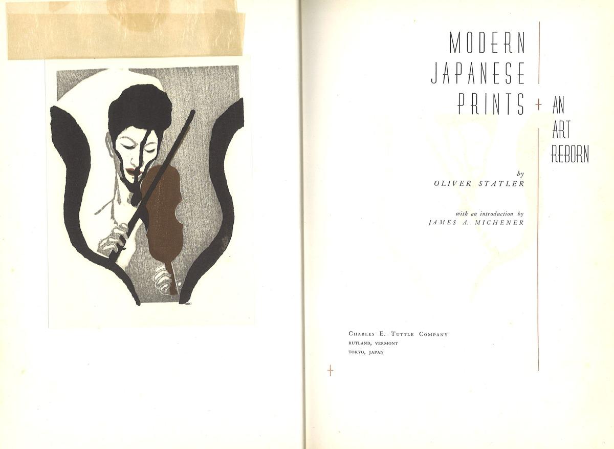 スタットラー日本の現代版画 恩地