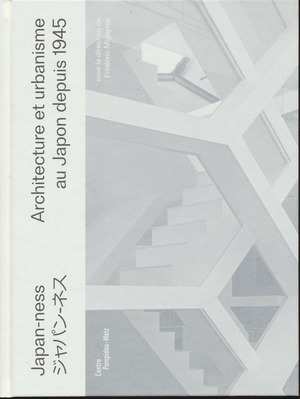 japan-ness-catalogue